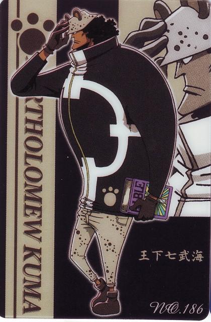 Eiichiro Oda, Toei Animation, One Piece, Bartholomew Kuma