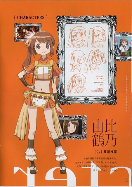 Shaft (Studio), Magia Record, Tsuruno Yui, Character Sheet