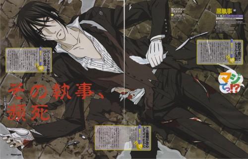 A-1 Pictures, Kuroshitsuji, Sebastian Michaelis, Magazine Page, Newtype Magazine
