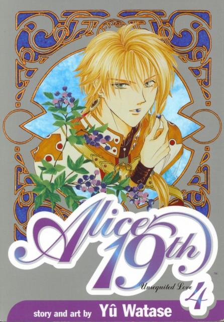 Yuu Watase, Alice 19th, Frey Weilhausen, Manga Cover