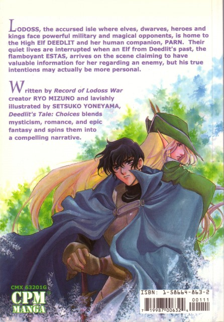 Madhouse, Record of Lodoss War, Parn