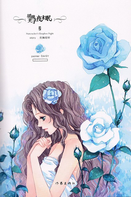Annis, Pandora's Tear