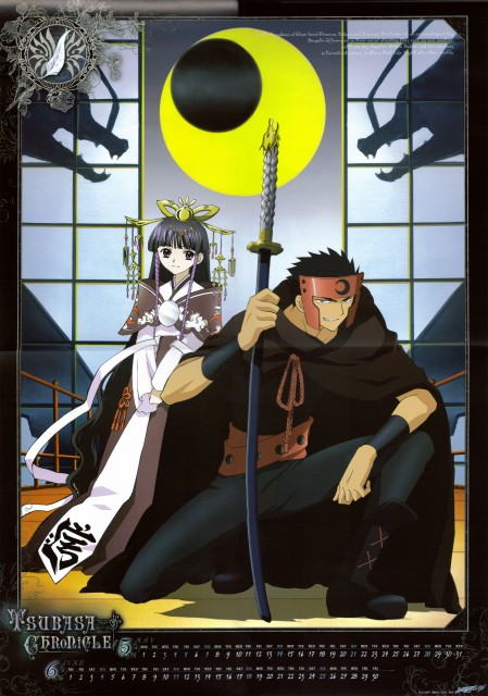 CLAMP, Bee Train, Tsubasa Reservoir Chronicle, Tomoyo Daidouji, Kurogane