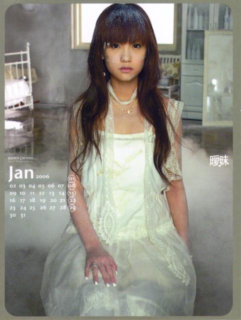 Rainie Yang, Calendar