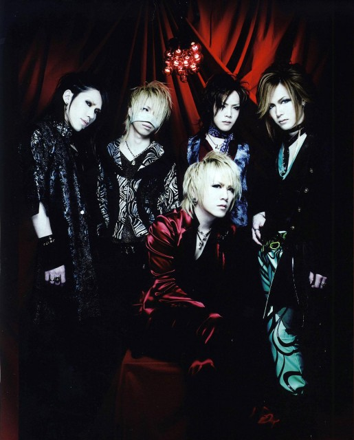 Aoi (J-Pop Idol), Gazette, Uruha, Kai, Ruki