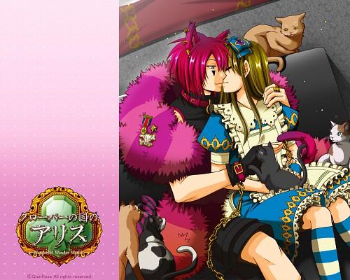 Soumei Hoshino, QuinRose, Heart no Kuni no Alice, Boris Airay, Alice Liddel (Heart no Kuni no Alice)