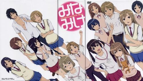 Minami-ke, Haruka Minami (Minami-ke), Maki (Minami-ke), Uchida Yuka, Chiaki Minami