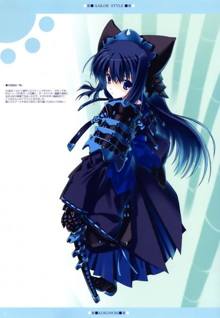Naru Nanao, Sailor Style, Comic Market 72
