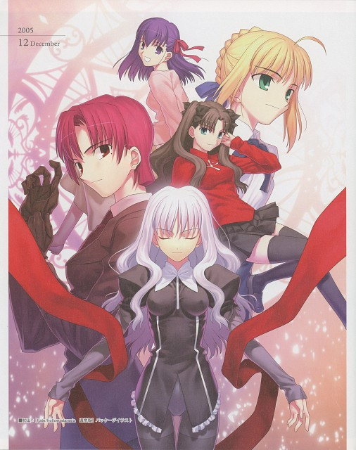 Takashi Takeuchi, TYPE-MOON, Fate/Art Chronicle, Fate/Hollow ataraxia, Rin Tohsaka