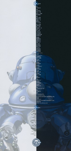 Masamune Shirow, Ghost in the Shell, Tachikoma