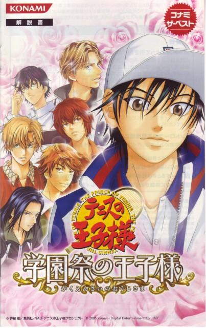 Takeshi Konomi, J.C. Staff, Prince of Tennis, Hajime Mizuki, Kiyosumi Sengoku