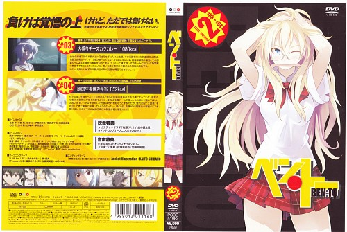 Kaito Shibano, David Production, Ben-To, Ayame Shaga, DVD Cover