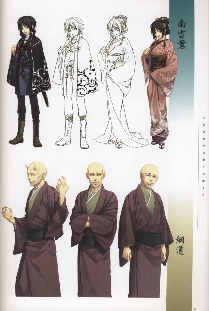 Yone Kazuki, Idea Factory, Hakuouki Shinsengumi Kitan, Kaoru Nagumo