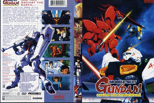 Mobile Suit Gundam - Universal Century, Mobile Suit Gundam Char's Counterattack, DVD Cover