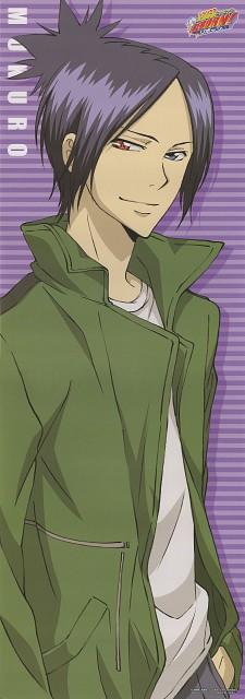Akira Amano, Katekyo Hitman Reborn!, Mukuro Rokudo, Stick Poster