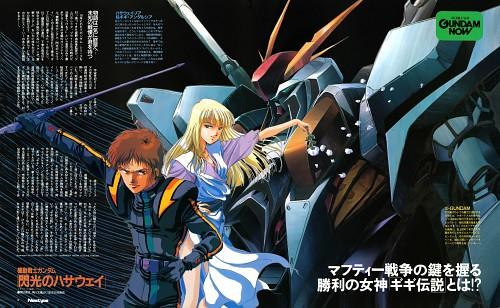 Haruhiko Mikimoto, Sunrise (Studio), Mobile Suit Gundam - Universal Century, Gigi Andalusia, Hathaway Noa