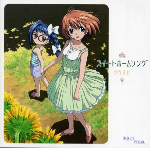 J.C. Staff, Asatte no Houkou, Karada Iokawa, Shouko Nogami
