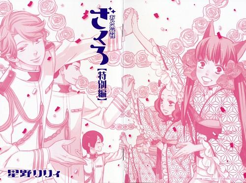 Lily Hoshino, J.C. Staff, Otome Youkai Zakuro, Riken Yoshinokazura, Bonbori