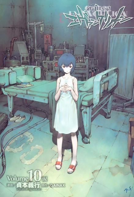 Yoshiyuki Sadamoto, Neon Genesis Evangelion, Rei Ayanami, Places