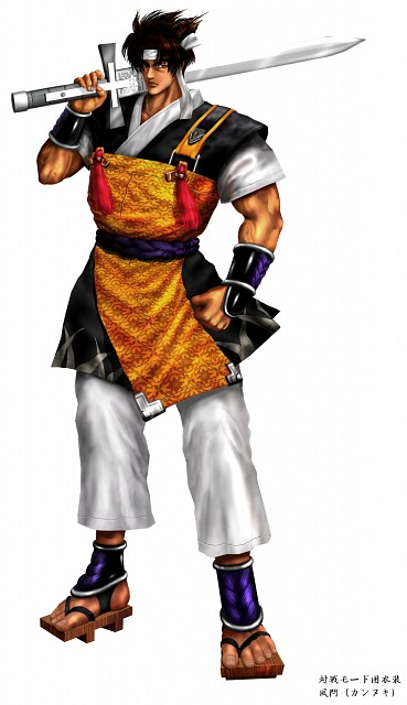 Square Enix, Bushido Blade 2, Kannuki