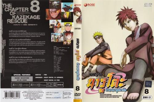 Studio Pierrot, Naruto, Naruto Uzumaki, Gaara, DVD Cover