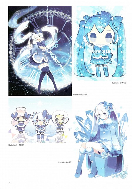 Snow Miku 5th Anniversary Memorial Book, Vocaloid, Miku Hatsune