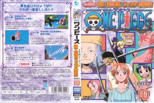Eiichiro Oda, One Piece, Noko, Kuina, Zeff