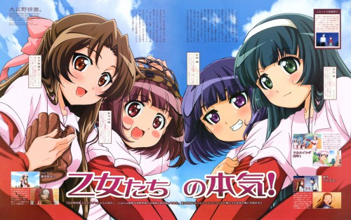 Sadaji Koike, J.C. Staff, Taishou Yakyuu Musume, Akiko Ogasawara, Tamaki Ishigaki