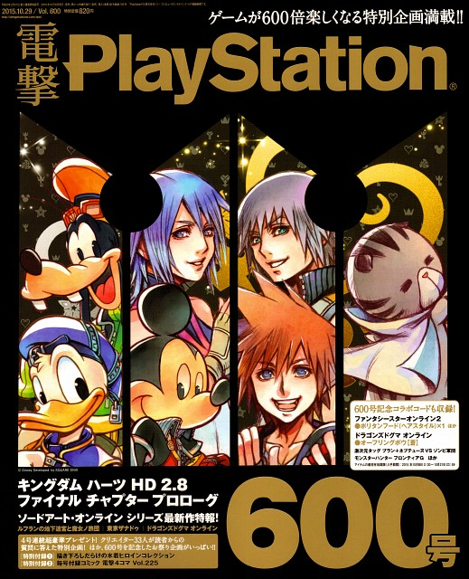 Square Enix, Kingdom Hearts, Riku, Donald Duck, Goofy