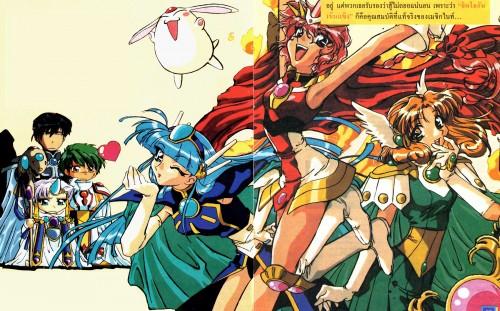 CLAMP, Magic Knight Rayearth, Umi Ryuuzaki, Fuu Hououji, Ferio