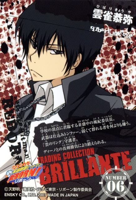 Akira Amano, Artland, Katekyo Hitman Reborn!, Katekyo Hitman Reborn!: Trading Collection, Kyoya Hibari