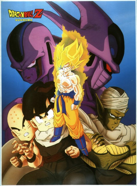 Akira Toriyama, Toei Animation, Dragon Ball, Super Saiyan Goku, Cooler