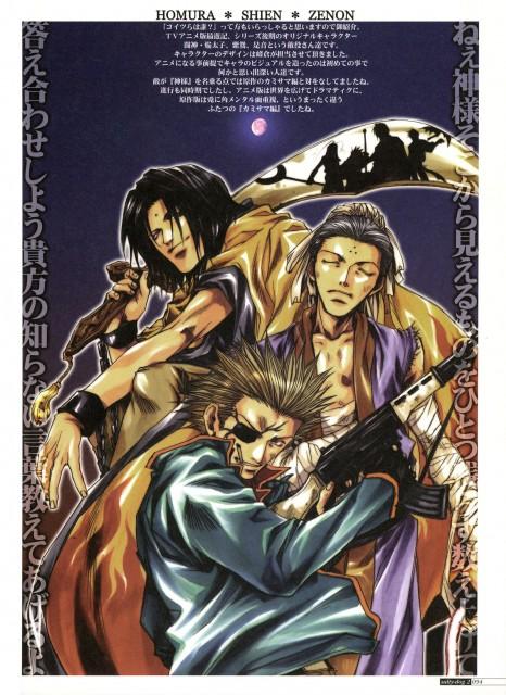 Kazuya Minekura, Studio Pierrot, Saiyuki, Salty Dog II, Zenon