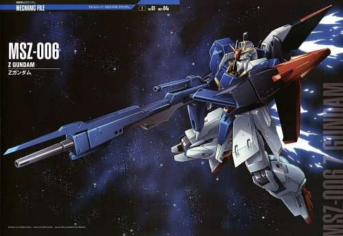 Mobile Suit Zeta Gundam, Gundam Perfect Files
