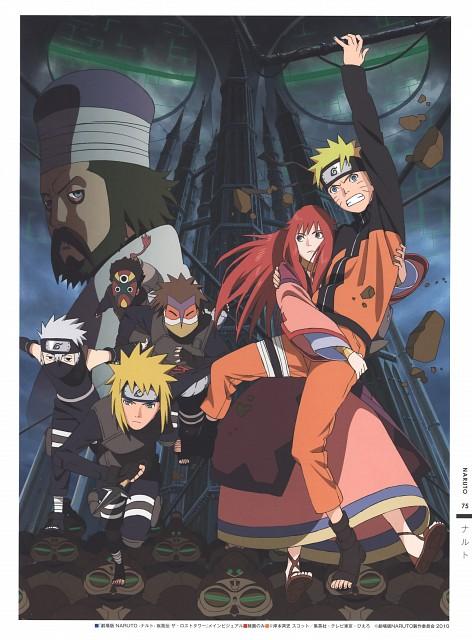 Naruto, The Art of Tetsuya Nishio: Full Spectrum, Naruto Uzumaki, Minato Namikaze, Kakashi Hatake