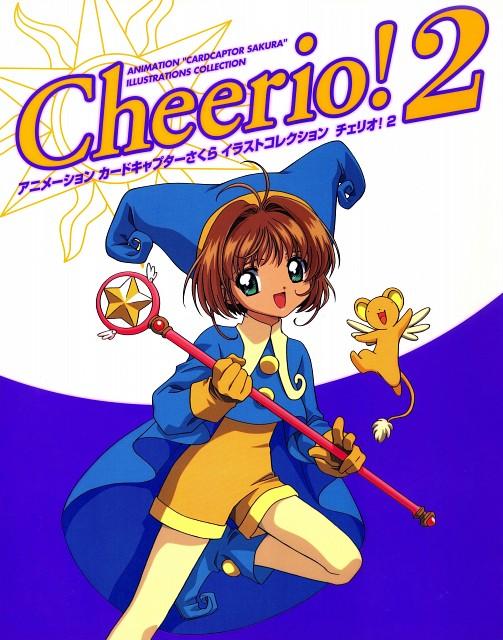 Cheerio! 2