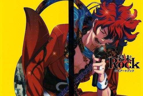 Marvelous Entertainment, Studio DEEN, Bakumatsu Rock, Ryouma Sakamoto (Bakumatsu Rock), Artbook Cover