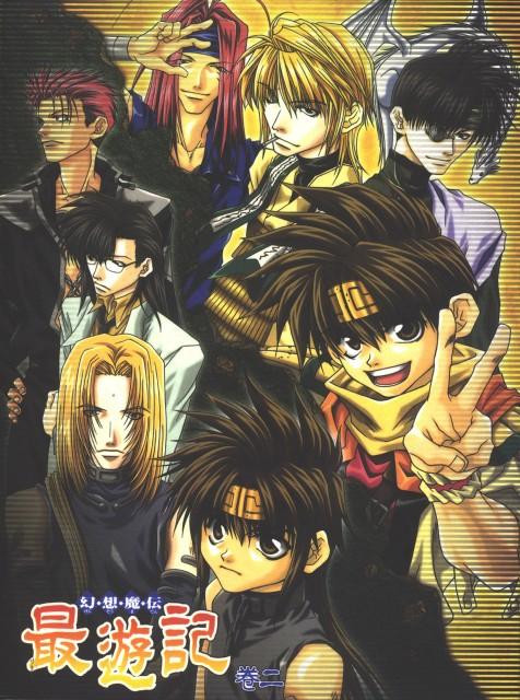 Kazuya Minekura, Studio Pierrot, Saiyuki Gaiden, Saiyuki, Kenren Taishou