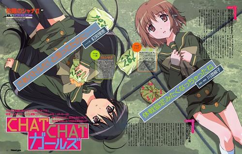 Shakugan no Shana, Kazumi Yoshida, Shana, Newtype Magazine, Magazine Page