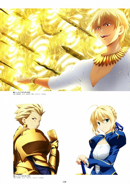 Ufotable, TYPE-MOON, Fate/Zero, Fate/Zero Animation Visual Guide II, Saber
