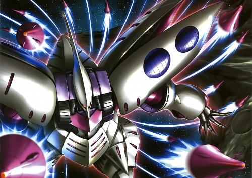 Sunrise (Studio), Mobile Suit Zeta Gundam, Mobile Suit Gundam - Universal Century, Gundam Perfect Files