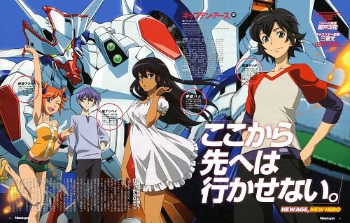 Koyama Shigeto, BONES, Captain Earth, Teppei Arashi, Daichi Manatsu