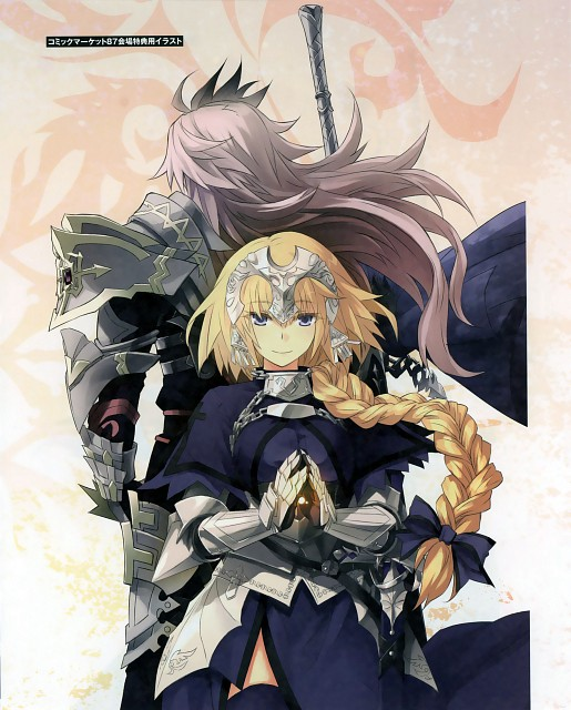 Ototsugu Konoe, TYPE-MOON, Closet Child, Fate/Apocrypha, Siegfried (Fate/Apocrypha)