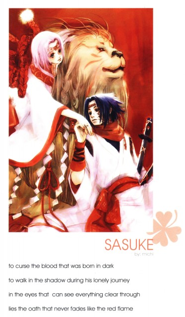 Shel, Naruto, Wind and Clover, Sakura Haruno, Sasuke Cursed Seal