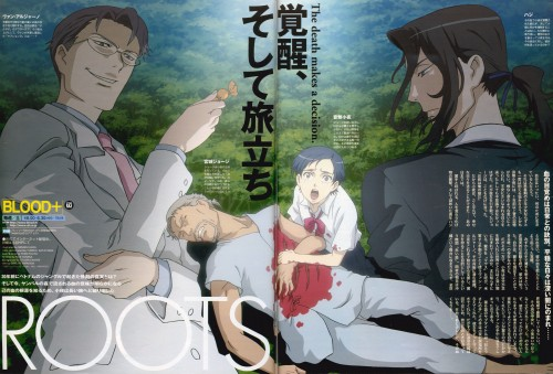 Production I.G, Blood+, Van Argiano, Saya Otonashi, Hagi