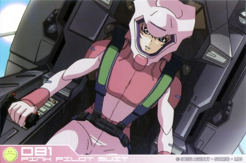Sunrise (Studio), Mobile Suit Gundam SEED Destiny, Lacus Clyne