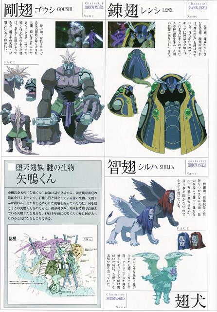 Satelight, Sousei no Aquarion, Lensi, Goushi, Character Sheet