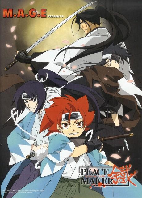 Nanae Chrono, Peacemaker Kurogane, Toshizou Hijikata (Peacemaker Kurogane), Tetsunosuke Ichimura, Souji Okita (Peacemaker Kurogane)