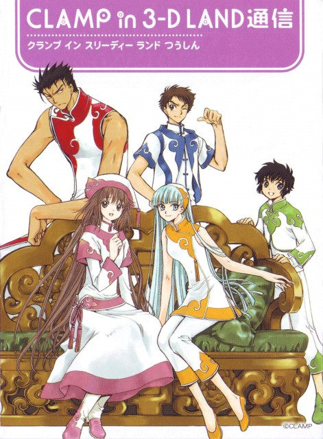 CLAMP, Studio Pierrot, Bee Train, Madhouse, Man of Many Faces