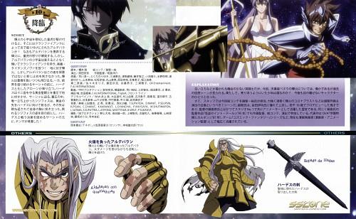 Shiori Teshirogi, Masami Kurumada, Saint Seiya: The Lost Canvas, Taurus Aldebaran, Pegasus Tenma